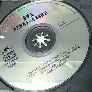 張學友 1991年每天愛妳多一些演唱會 2CD 舊版 no ifpi 95%新 $200