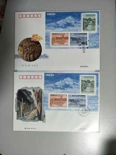 A/B FDC 2002-9M Lijiang