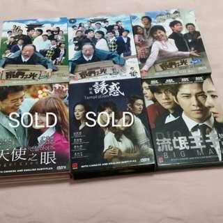 📀Korean Drama DVD List 5