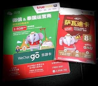 泰國8日4G無限TRUE HAPPY電話卡 上網卡