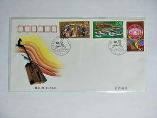 B-FDC 1997-6 Mongolia