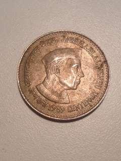 India big 5 rupees