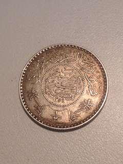 Old Coin Saudi Arabia