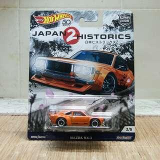 Hot Wheels Mazda rx3 JH2 (Japanese Historic 2)