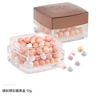🚚 Mdmmd.繽紛頰彩糖果盒(草莓蘇打)