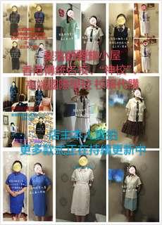 5月4-6代購 香港校服 傳統名校校章 校服 返學鞋 返學襪 返學底裙