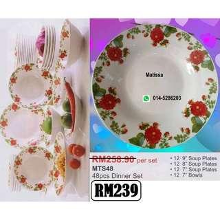 Dinner Set Fine Porcelain Matissa 48pcs
