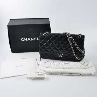 AUTHENTIC Chanel Jumbo Lambskin Classic Flap Silver Black
