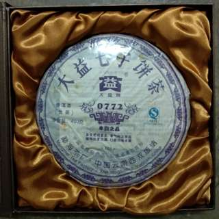 07年大益七子饼茶 Chinese Pu'er Tea
