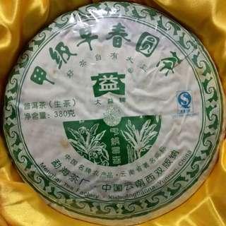 07年甲级早春圆茶 Chinese Pu'er Tea