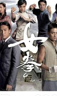 女拳 Grace under fire TVB drama DVD