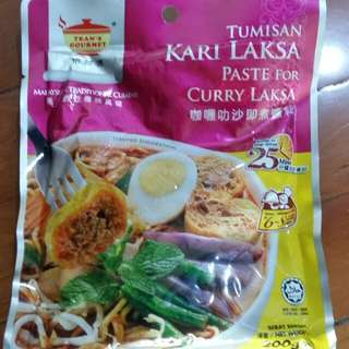 咖哩叻沙醬 Curry Laksa
