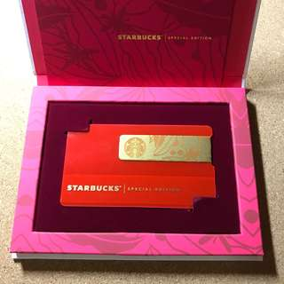 Singapore Starbucks Limited Edition Red Gold Metal Card