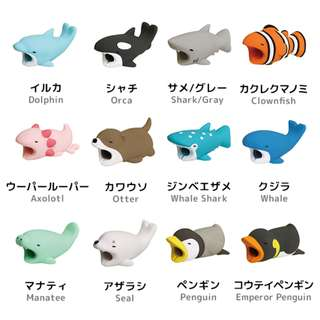 [PO] Bandai CABLE BITE Vol.3 Sea Creatures (For iPhone)