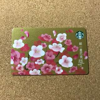 Taiwan Starbucks Sakura Cherry Blossom Card Gold