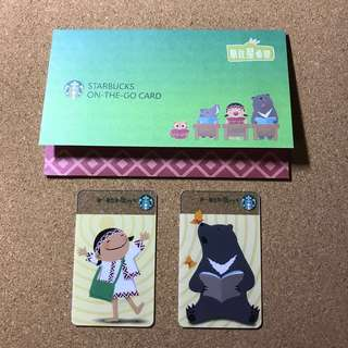 Taiwan Starbucks Anai Card