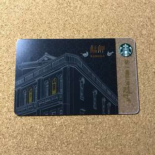 Taiwan Starbucks BANG KA Card Black