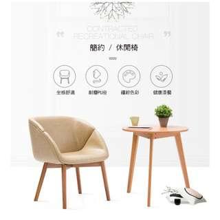 實木風格簡約時尚書房椅餐椅休閒家用椅