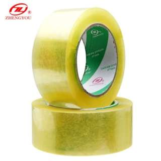 Tape Factory Sealing Tape Sealing Tape Foot 4.5cm Length 110Yard Tape
