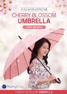 ☔️🌸韓國櫻花傘🌸☔️