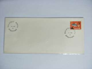 Singapore envelope Fish overprint