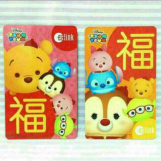 Happiness Chinese Ezlink Card