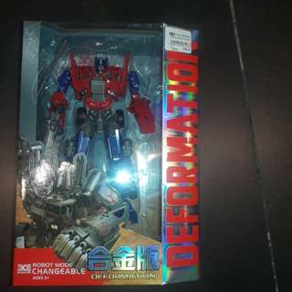 Transformer age of extinction-voyager class evasion mode optimus prime
