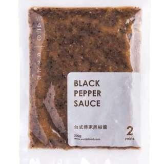 炆久之芯-台式傳家黑椒醬