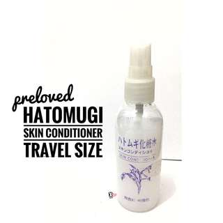 HATOMUGI SKN CONDITIONER TRAVEL SIZE