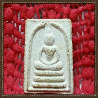 Phra somdej Lp pae wat phikulthong
