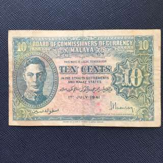 Malaya 1941 10 Cents Note