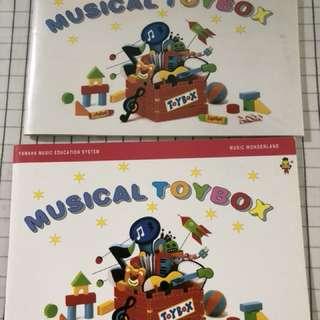 Yamaha music wonderland book