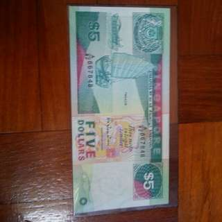 8H8T boat series $5 note 1pcs.