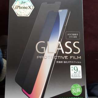 Iphone X glass protective film - brand new in a box