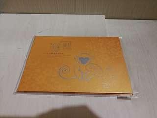 Hong Kong stamp 香港郵政郵票套摺 金銀靈猴金雞小型張 gold silver monkey rooster sheetlet