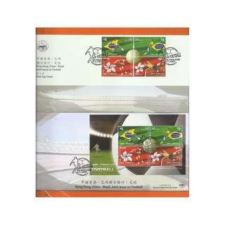 CPA371-AB-SP,香港中郵會首日封,2009年,香港-巴西聯合發行-足球-特別印,一對