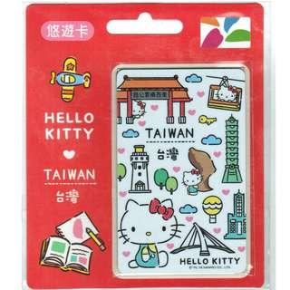 限量商品 台灣風情悠遊卡-HELLO KITTY