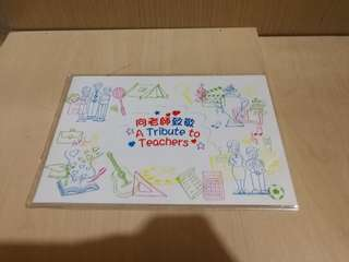 Hong Kong stamp 香港郵政郵票套摺 向老師致敬小型張a tribute to teacher sheetlet