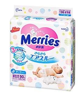 Merries Diapers - NB 90 (Japan)