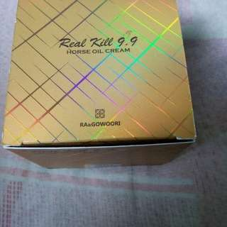 Real kill black whitening cream Takal/trial size