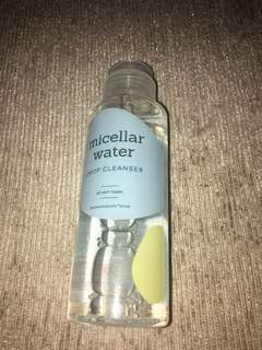 Preloved emina micellar water
