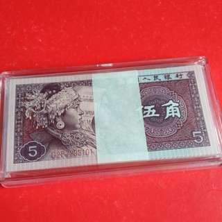 第四套人民幣5角100張連號:G2P7233101