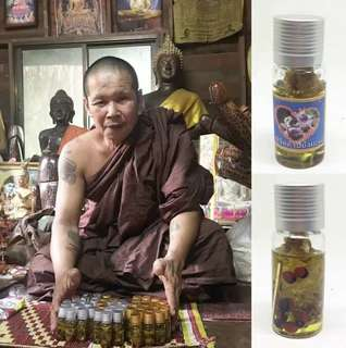 Charm Oil by Long Ta Ruam