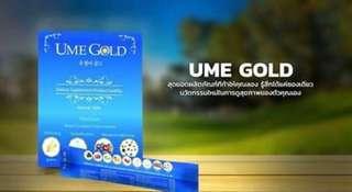 UME GOLD 健康產品