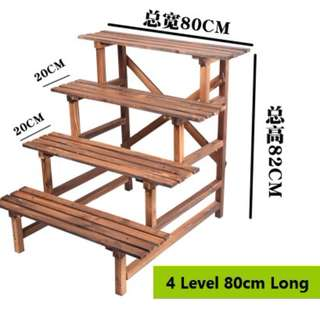Plant Rack\ Stand\ Shelf - 4 Level 80cm