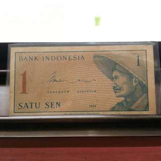 1cent Note Indonesia.
