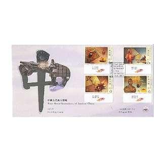 CPA317-SP-DR香港中郵會封,2005年,中國四大發明-特別印,飛龍位