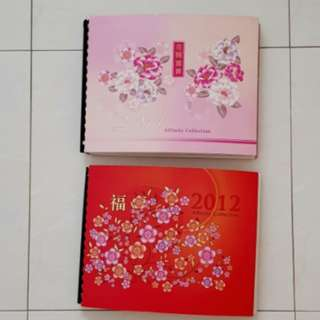 2 big Red Packets Album