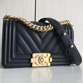 Chanel Fall 18 Small Boy (Just look at the price without looking at quality.Please bypass,Tq)