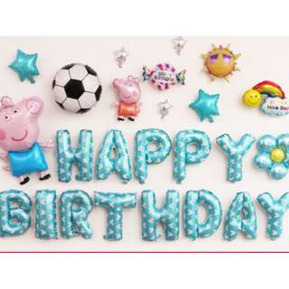(In Stock) Peppa Pig Theme Party Decoration Set-Happy Birthday